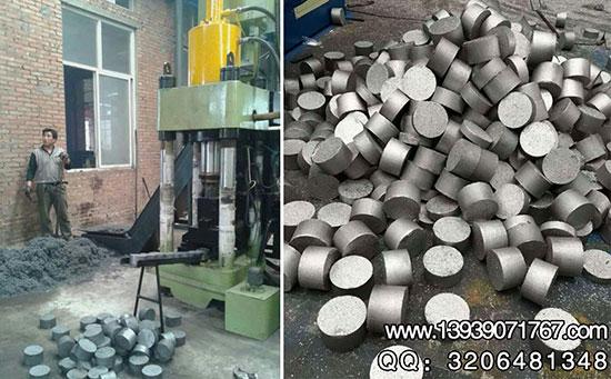 200吨铝屑压块机