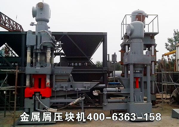 湖南315吨全自动金属屑压块机客户现场