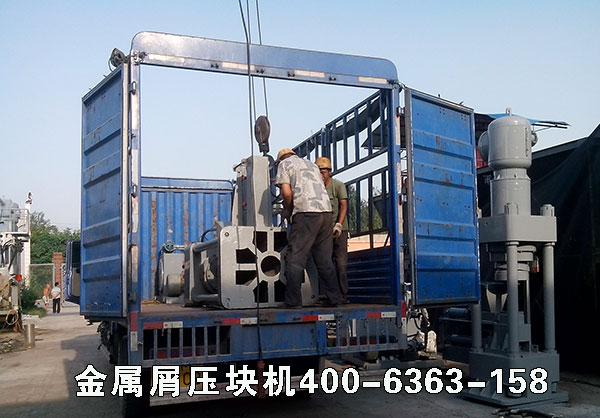315吨金属屑压块机