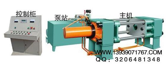 卧式金属xie压块机